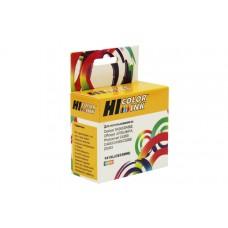 Цветной картридж HI-Black HP 141XL для HP