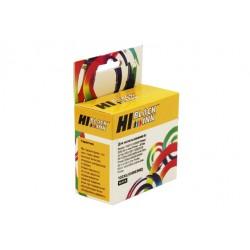 Совместимый картридж HI-Black HP122XL для HP (black)