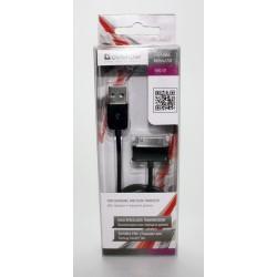 Кабель для Samsung  Galaxy Tab; Defender ; 1 м