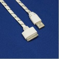 Текстильный кабель для зарядки IPhone 4 / 4S в тех.упаковке