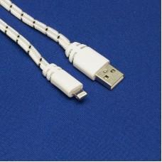 Текстильный USB кабель для зарядки IPhone 5 / 6 / 7 / iPad mini / iPad4 в тех.упаковке