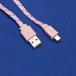 Кабель USB-microUSB текстильный
