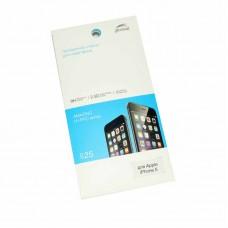 Защитное стекло для экрана смартфона IPhone 5 / 5S