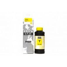 Российские совместимые желтые чернила Блок Блэк для Canon, CL-511/513, 100 гр.