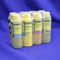 Чернила INK-MATE для принтеров EPSON R1900, R2000, комплект, 8 х 100 гр.