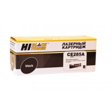 Совместимый лазерный картридж Hi-Black Toner CE285A для HP