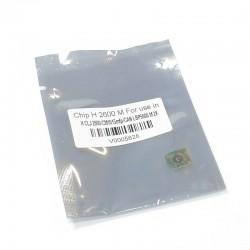Чип картриджа HP Color Laser Jet 1600 / 2600 / CM1015mfp / Canon LBP50002600 (magenta)