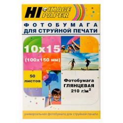 Фотобумага HI-Image, глянцевая односторонняя, 10х15, 210, 50 листов