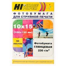 Универсальная глянцевая фотобумага HI-Image, 10х15, 230, 50 листов