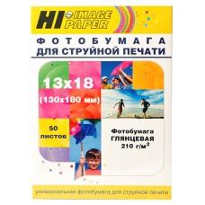 Универсальная глянцевая фотобумага HI-Image, 13х18, 210, 50 листов