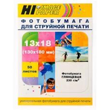 Универсальная глянцевая фотобумага HI-Image, 13х18, 230, 50 листов