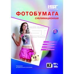 Фотобумага для сублимации IST, A3, 100 гр/м3 (100 листов)