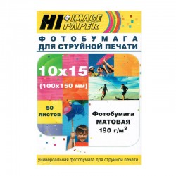 Фотобумага HI-Image, матовая односторонняя, 10х15, 190, 50 листов