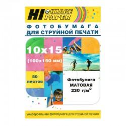 Фотобумага HI-Image, матовая односторонняя, 10х15, 230, 50 листов