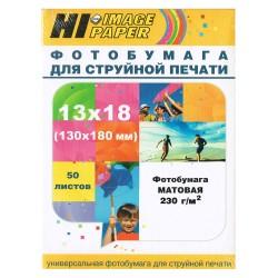 Фотобумага HI-Image, матовая односторонняя, 13х18, 230, 50 листов