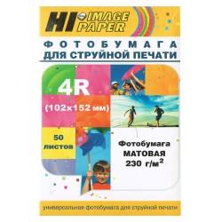 Фотобумага HI-Image, матовая односторонняя, 4R (102х152мм), 230, 50 листов