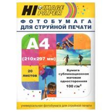 Сублимационная фотобумага HI-Image A4, 100 гр/м3 (20 листов)