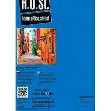 Глянцевая односторонняя фотобумага HOST A4 / 180 / 100 листов