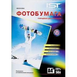 Фотобумага для струйных принтеров IST, глянцевая двустороняя A4, 220 (50 листов)
