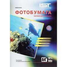 Фотобумага для струйных принтеров IST, матовая двусторонняя A4, 200 (50 листов)