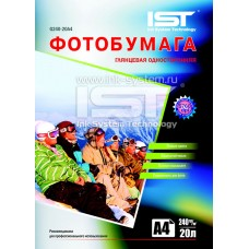Глянцевая односторонняя фотобумага IST, А4 / 240 / 20 листов