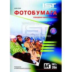 Фотобумага для струйных принтеров IST, глянцевая A4, 240 (20 листов)