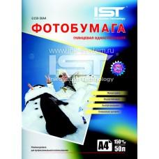 Глянцевая фотобумага IST, формат A4, 150 (50 листов).
