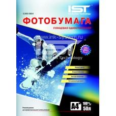 Глянцевая фотобумага IST формата А4, 180 гр./м2 (100 листов)