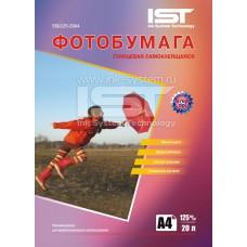 Глянцевая фотобумага - самоклейка IST, А4 / 135 / 20 листов.